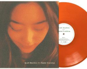 Naoko Gushima Quiet Emotion