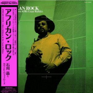 Akira Ishikawa and Count Buffaloes African Rock