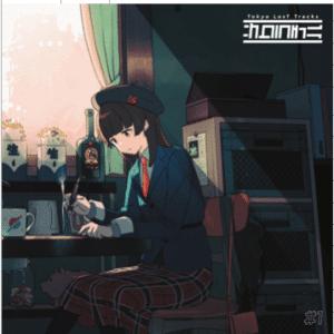 TOKYO LOST TRACKS SAKURA CHILL- #1