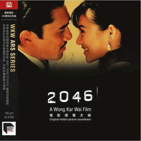 Various 2046 (Jetone 30th Anniversary Edition)